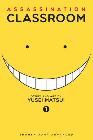 assassination classroom v1